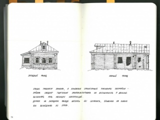 pages 76