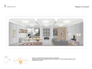 FORM_livingroom_AR